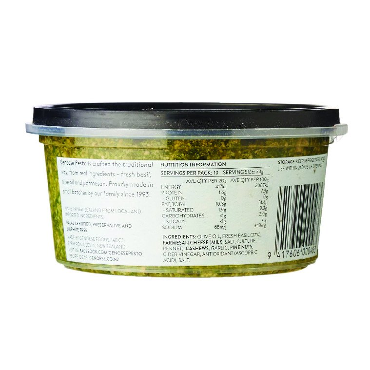 GENOESE FRESH BASIL PESTO 200GM