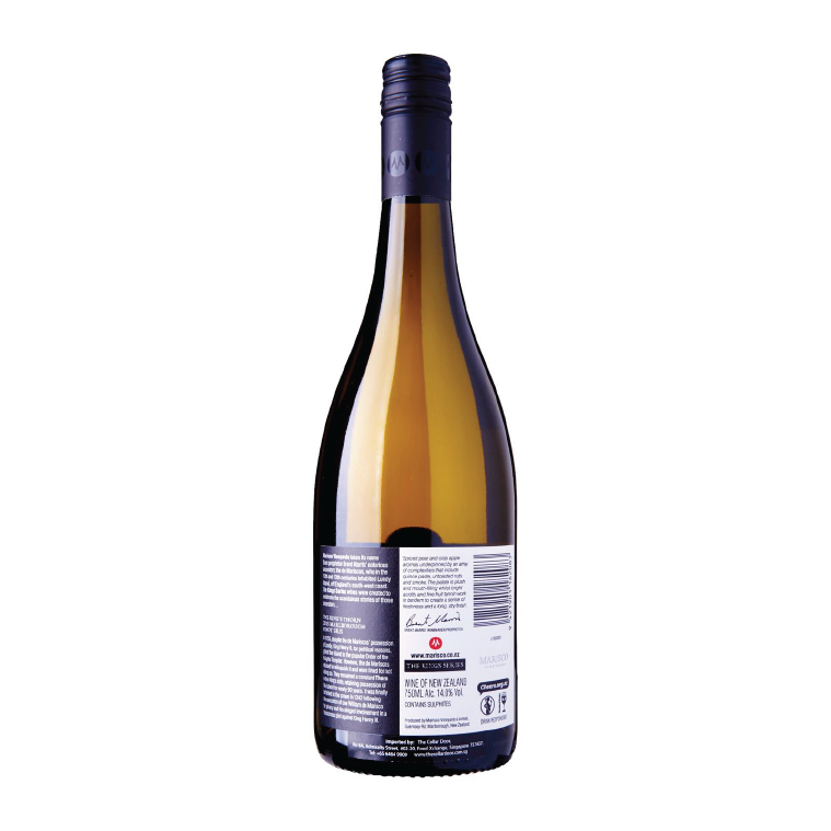 THE KING THORN PINOT GRIS 750ML